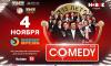 Большой концерт Comedy Club - 15 лет!