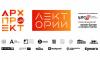 """""""Паблик-арт как эффективный инструмент воздействия на социум"""": онлайн-трансляция архитектурного лектория """"АРХпроект"""""""