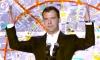 Мнение экспертов: президентская инициатива по созданию столичного округа уничтожит Подмосковье