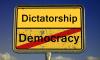 Замминистра Украины предложил ввести диктатуру в стране