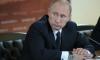 Президент РФ принял участие в празднованиях, посвященных 700-летию Сергия Радонежского