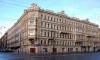 Дом Мальцева в центре Петербурга признали культурным памятником