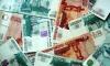 Власти Петербурга сэкономили 8 млрд рублей из бюджета города