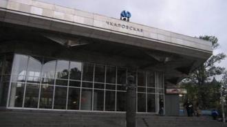 Около метро Чкаловская в Петербурге произошла массовая драка