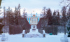 """ГМЗ """"Царское село"""" предупредил посетителей о сайтах-двойниках"""