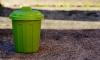 В Ленобласти появятся сотни новых площадок для мусора