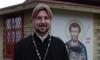 Дело священника Грозовского ушло в суд
