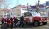 4 детских сада под номером 43 эвакуировали из-за сообщения о бомбе