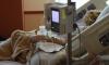 В петербургской клинике высоких медицинских технологий 13пациентовзаразились COVID-19
