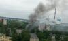 На проспекте Большевиков загорелся жилой дом