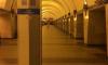 На синей линии метро Петербурга устанавливают Wi-Fi