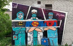 В Ленобласти появились граффити, посвященные врачам и волонтерам