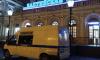 В Петербургеэвакуируют Балтийскийвокзал из-за чемодана