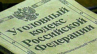 СК РФ: В петербургском отделе полиции избили подростка