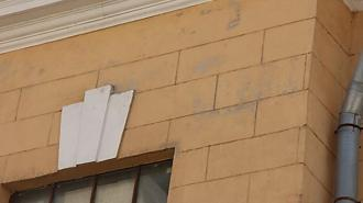 В Кировском районе Петербурга пройдет капремонт здания Ушаковской больницы