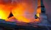 Названа причина пожара в Рижском замке