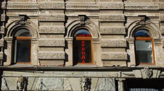 На торгах продали четыре здания в Адмиралтейском районе за 30 млн рублей
