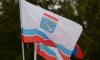 """В Тосно пройдет церемония открытия завода по производству сухих строительных смесей компании """"Хенкель"""""""