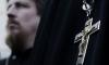 """В Москве за погром на выставке в Манеже задержаны """"Православные активисты"""""""