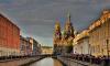 Последний день апреля в Петербурге будет прохладным, но скоро потеплеет