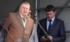 Жириновский требует отставки глав МВД и МИД Нидерландов