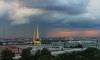Петербург стал третьим среди самых недружелюбных городов мира. Москва - первая