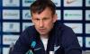"""Семак рассказал, что иметь Кокорина в команде – """"мечта любого тренера"""""""