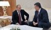 Украина согласилась войти в Таможенный союз