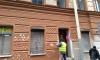 Рабочие исказили облик дореволюционного дома в Петербурге