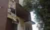 В поселке Рахья из-за взрыва газового баллона обвалилась стена жилого дома