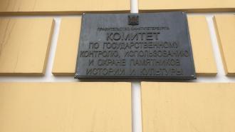 Глава КГИОП рассказал, сколько Петербург тратит ежегодно на реставрацию памятников
