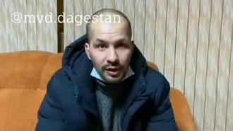 В полиции Дагестана сообщили, что жена Дауда Даудова не рожала детей