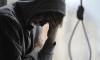 Молодой мужчина повесился в петербургской полиции после звонка соседей