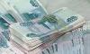 В Петербурге воровка наказала доверчивую старушку на 100 тысяч рублей