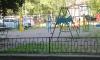В Хакасии пенсионер-извращенец надругался над двумя пятилетними девочками прямо в песочнице