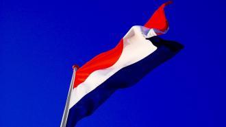 """Голландский суд опросил представителей концерна """"Алмаз-Антей"""" по делу MH17"""