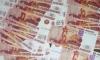 Мошенники похитили у пенсионера более 5 млн руб