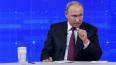 Путин запретил авиакомпаниям перевозить россиян в ...