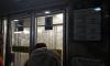 """Станция метро """"Ладожская"""" закрыта: очевидцы сообщают о задымлении"""
