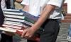 С 2013 года все школьники будут получать учебники бесплатно