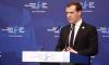Медведев приехал в Петербург, чтобы решить проблемы аграриев