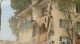 В городе Струнино рухнул четырехэтажный дом. Судьба ...