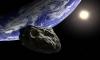 В пятницу между Землей и Луной пролетит астероид диаметром 19 метров