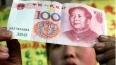 В Москве ограбили богатую китайскую студентку
