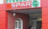 """В супермаркете """"Spar"""" на улице Тамбасова прокомментировали забастовку рабочих"""