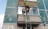 В Ленобласти двухлетний ребенок заперся в квартире