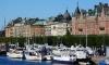 Террорист-одиночка бросил бомбу в ресторан отеля в центре Стокгольма
