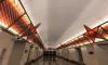 Петербуржцам показали, как могло бы выглядеть метро в 2020 году