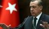 Президент Турции отстаивает свое право на вторжение в Сирию