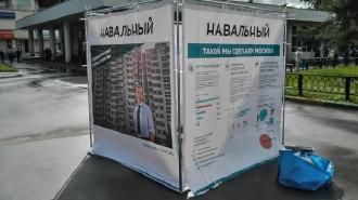 В Петербурге установили агитационный куб Навального